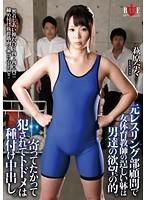 萩原奈々 「ジースポット」