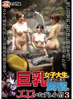 真咲アイラ 「東京アロマコレクション」