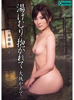 大城かえで 「美少女図鑑新宿本店」