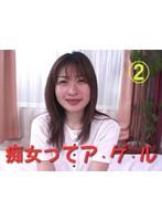 上原いづみ 「こんちゃんの店 五反田」
