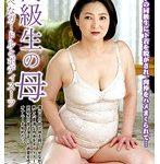 沢舞桜 「西川口おかあさん」