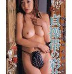 藤原倫子(藤崎彩花) 「クラブ花物語」