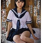 向井未紗 「きらめけ!にゃんにゃん学園in川越」